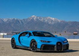 Стартап Rimac стане співвласником Bugatti