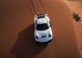 Gemballa виготовила тюнінг моделі Porsche 911 для бездоріжжя