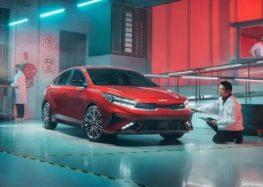 Оновлений автомобіль Kia Cerato вже скоро вийде на ринок