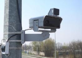 В Україні збільшать кількість камер фото- і відеофіксації