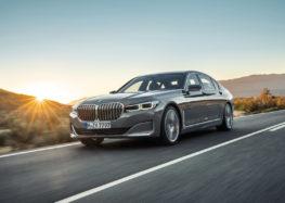Показали яким може бути новий BMW 7 серії