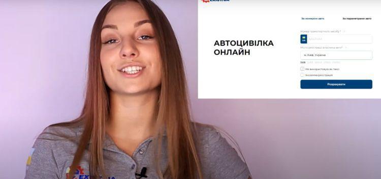 Відома вартість українських платних доріг (відео)