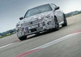 BMW анонсувала дебют нового BMW 2 Series