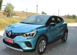 В Україні презентували новий Renault Captur 2021