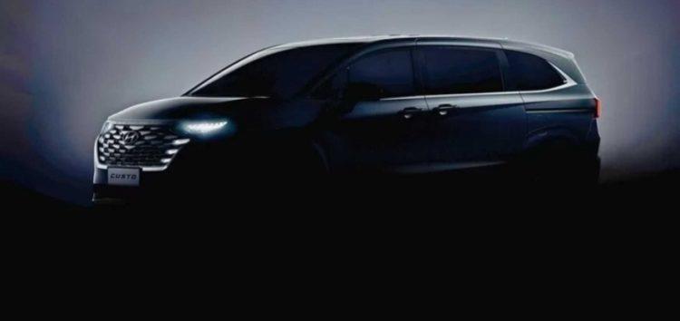 Hyundai Custo постав на офіційних фото