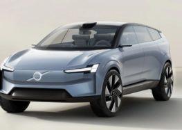 Volvo представив Concept Recharge