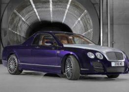 Створено перший у світі вантажний пікап Bentley