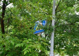 Коли водій має право не підкорюватись дорожнім знакам
