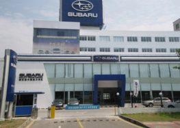 Subaru інвестує 274 млн в НТЦ