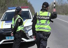 В Украине безосновательную остановку авто полицией приравняли к нарушению прав человека