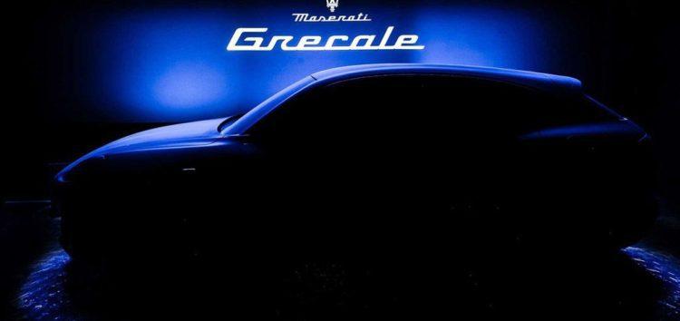 Maserati Grecale випустять в листопаді