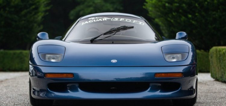 Найбільш незвичайний суперкар Jaguar продають