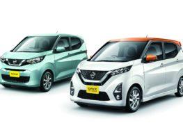 Nissan збирається випустити субкомпактний електромобіль