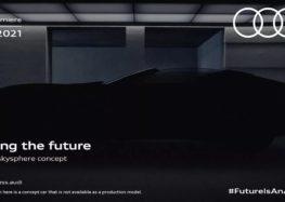 Audi готує електрокабріолет