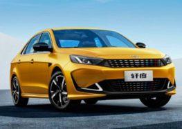 Китайці випустять бюджетний седан у стилі Kia Rio