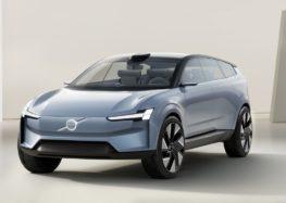 Volvo представила унікальний концепт