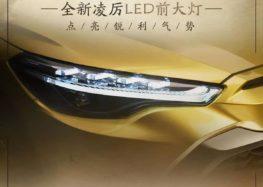 Toyota продемонструвала найновіший дешевий Frontlander
