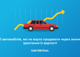 10 автомобілів, які не варто продавати через значне зростання їх вартості