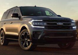 Ford випустив оновлений Expedition