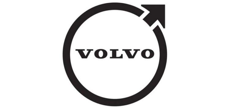 Volvo вирішила змінити свій логотип