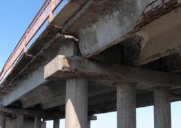 Стало відомо, яка кількість аварійних мостів в Україні