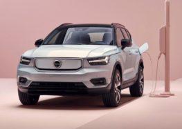 Volvo відмовиться від натуральної шкіри в салонах своїх електромобілів