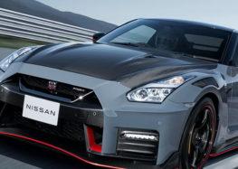 Nissan показав оновлену версію GT-R