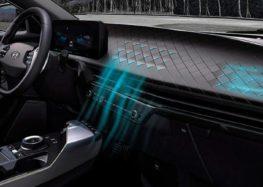 Hyundai зробила систему кондиціонерів майбутнього