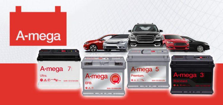 Акумулятори А-mega – дійсно стійкі батареї з України