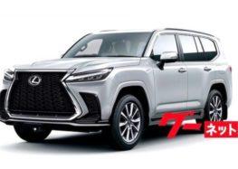 Який вигляд матиме Lexus LX 2022 (фото)