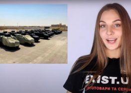 Показатель угонов автомобилей в Украине — самый низкий за пять лет!