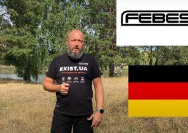 Акція від Febest та EXIST.UA (відео)