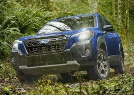 Subaru Forester був показаний до офіційного анонсу