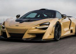 McLaren зареєстрував 3 імені для наступних автомобілів