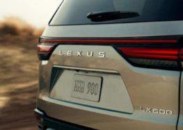 Lexus показав оновлений LX 600