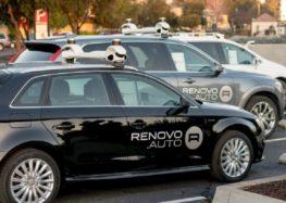 Toyota придбала компанію, яка займається ПЗ для безпілотників