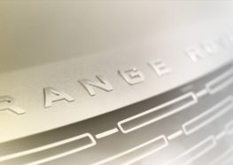 Land Rover оголосив дату прем'єри нового Range Rover