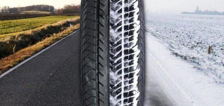 Коли міняти шини на зимові
