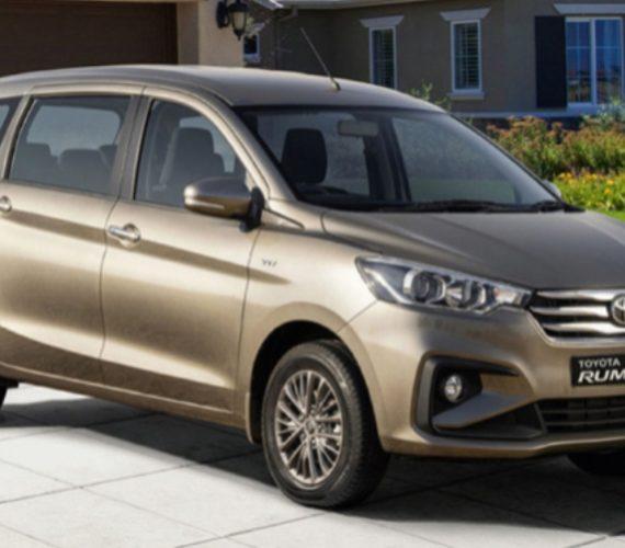 Toyota выпустила новый минивэн