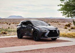 Дебютує оновлений Lexus NX