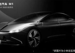 Компанія Xiaomi анонсувала свою першу машину